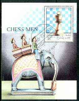 Afghanistan 1999 Chess m/sheet fine cto used