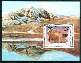 Afghanistan 1999 Minerals m/sheet fine cto used