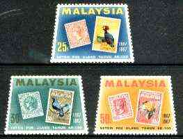 Malaysia 1967 Stamp Centenary perf set of 3 unmounted mint, SG 48-50 (tete-beche pairs price x2)