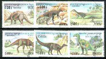 Cambodia 1999 Prehistoric Animals complete set of 6 values cto used*