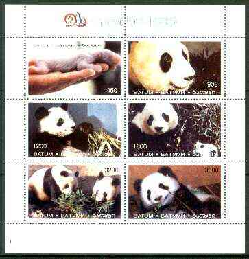 Batum 1996 Giant Pandas sheetlet containing complete set of 6 values unmounted mint