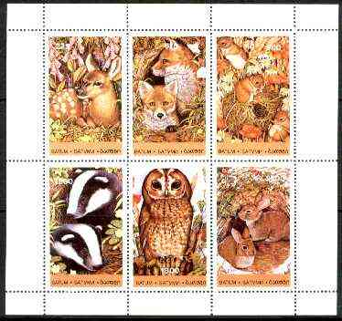 Batum 1996 Garden Animals perf sheetlet containing complete set of 6 values unmounted mint