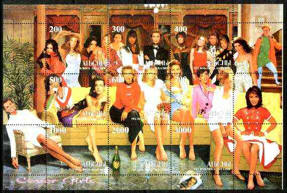 Abkhazia 1999 Cover Girls (Models) composite perf sheetlet containing complete set of 9 values unmounted mint