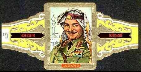 Cinderella - Lugano cigar band illustrating King Hussein of Jordan with Mosque unmounted mint, Series 12 No.3