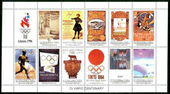 Touva 1996 Atlanta Olympic Games (Olympic Posters) perf sheetlet #1 containing 11 values plus label, unmounted mint