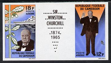 Cameroun 1965 Churchill imperf se-tenant strip of 3 (12f + label + 18f) as SG 382a unmounted mint