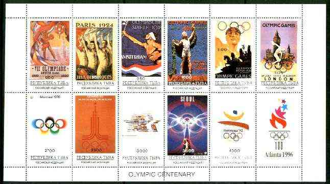 Touva 1996 Atlanta Olympic Games (Olympic Posters) perf sheetlet #2 containing 11 values plus label, unmounted mint