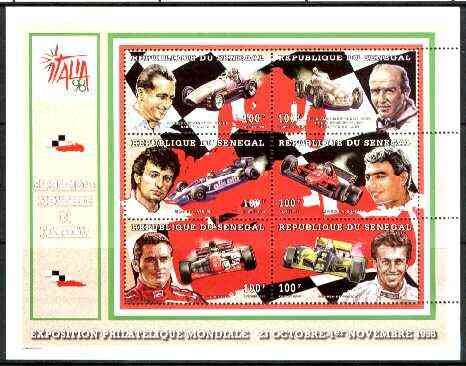 Senegal 1998 Italia '98 Stamp Exhibition (Racing cars & Drivers) perf sheetlet containing set of 6 values unmounted mint