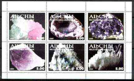 Abkhazia 1999 Minerals perf sheetlet containing set of 6 values unmounted mint