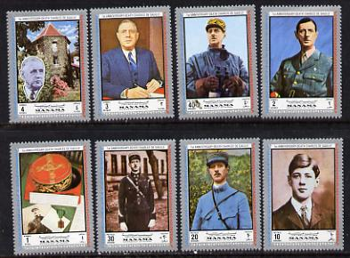 Manama 1972 Charles de Gaulle perf set of 8 unmounted mint (Mi 1232-39)