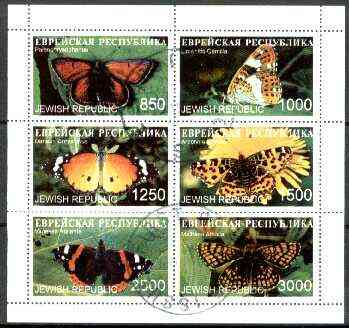Jewish Republic 1997 Butterflies #1 perf sheetlet containing complete set of 6 cto used