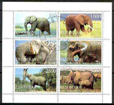 Jewish Republic 1998 Elephants perf sheetlet containing complete set of 6 cto used