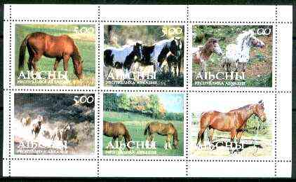 Abkhazia 1999 Horses #1 perf sheetlet containing set of 6 values unmounted mint