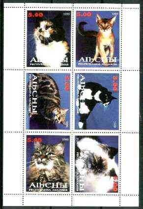 Abkhazia 1999 Cats perf sheetlet containing set of 6 values unmounted mint