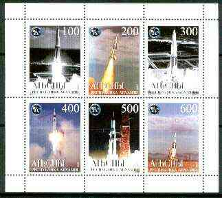 Abkhazia 1999 Space Rockets perf sheetlet containing set of 6 values unmounted mint