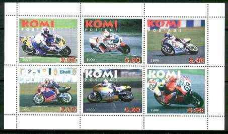 Komi Republic 1999 Motorbikes perf sheetlet containing set of 6 values unmounted mint