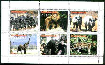 Mordovia Republic 1999 Wild Animals perf sheetlet containing set of 6 values unmounted mint