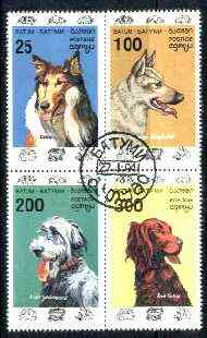 Batum 1994 Dogs perf sheet containing set of 4 cto used