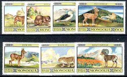 Mongolia 1974 Game Reserves Fauna complete set of 7, unmounted mint SG 852-58*