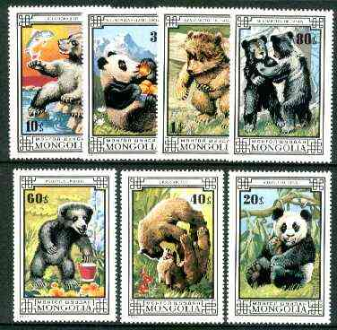 Mongolia 1974 Bears complete set of 7, unmounted mint SG 845-51*