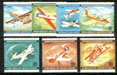 Mongolia 1980 World Acrobatic Aviation Championships complete set of 7, unmounted mint SG 1274-80*