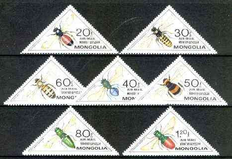 Mongolia 1980 Wasps & Bees complete triangular set of 7, unmounted mint SG 1258-64