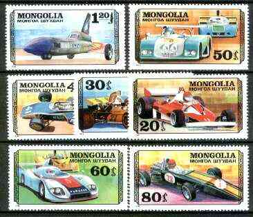 Mongolia 1979 Racing Cars complete set of 7, unmounted mint 1107-13*