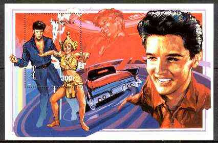 Mongolia 1995 Elvis 300f m/sheet (Elvis with Dancer & Car) unmounted mint Sc #2230