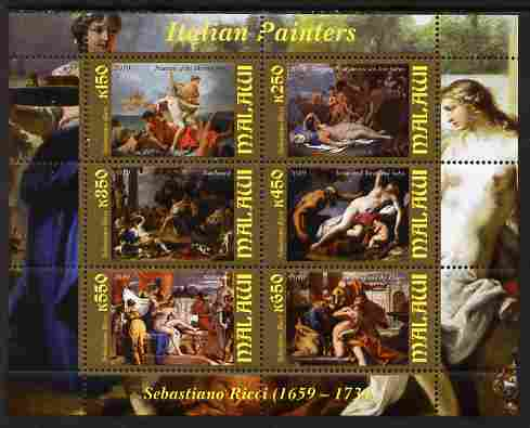 Malawi 2010 Art - Italian Painters - Ricci perf sheetlet containing 6 values unmounted mint