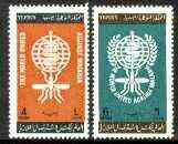 Yemen - Kingdom 1962 Malaria Eradication perf set of 2 unmounted mint, SG 167-78*