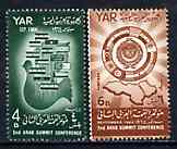 Yemen - Republic 1964 2nd Arab Summit Conference set of 2 unmounted mint, SG 313-14