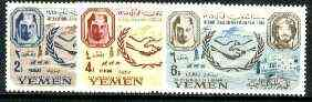 Yemen - Royalist 1965 International Co-operation Year set of 3 unmounted mint, SG R92-94
