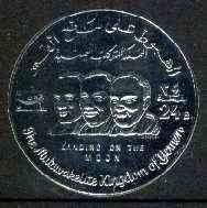 Yemen - Royalist 1969 Apollo 11 Moon Landing 24b coin shaped in silver foil unmounted mint, Mi 793