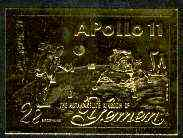 Yemen - Royalist 1969 Apollo 11 Moon Landing 28b imperf in gold foil, Mi 796B unmounted mint