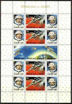 Guinea - Conakry 1965 Russian Space Project sheetlet of 15 unmounted mint, Mi BL 10A