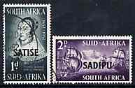 South Africa 1952 Tercentenary International Stamp Exhibition set of 2 fine used SG 141-2