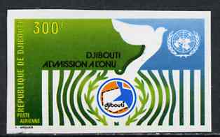 Djibouti 1977 Admission to United Nations 300f imperf single as SG 716 unmounted mint