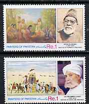 Pakistan 1991 painters set of 2 unmounted mint SG 856-57