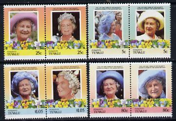 Tuvalu - Funafuti 1985 Life & Times of HM Queen Mother (Leaders of the World) set of 8 values unmounted mint