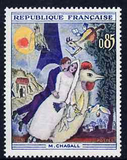France 1963 painting by Chagall The Married Couple of the Eiffel Tower from set of 4 unmounted mint SG 1604