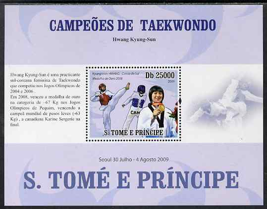 St Thomas & Prince Islands 2009 Taekwondo - Hwang perf s/sheet (Portuguese Text) unmounted mint