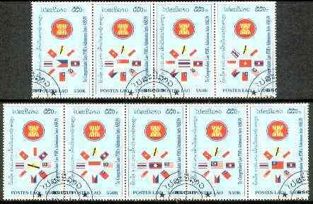 Laos 1997 Admission into ASEAN set of 9 cto used