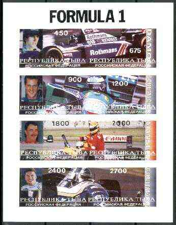 Touva 1996 Formula 1 Racing Cars imperf sheetlet containing complete set of 8 values unmounted mint (Hill, Schumacher, Mansell & Coulthard)