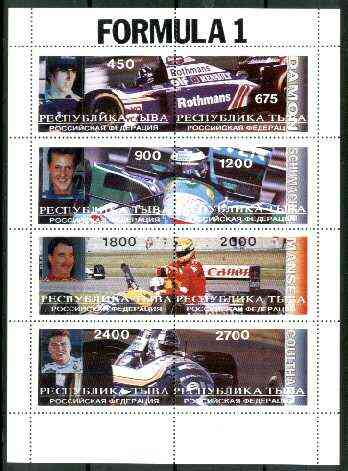 Touva 1996 Formula 1 Racing Cars perf sheetlet containing complete set of 8 values  (Hill, Schumacher, Mansell & Coulthard) unmounted mint. Note this item is privately produced and is offered purely on its thematic appeal