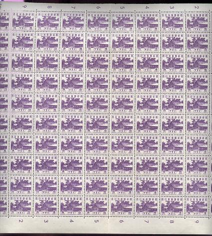 Malaya - Japanese Occupation 1943 Shrine 15c violet (deep shade) complete folded sheet of 100, a scarce survivor unmounted mint SG J303