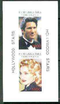 Touva 1995 Hollywood Stars #3 imperf m/sheet containing 2 values (Richard Geer & Madonna) unmounted mint