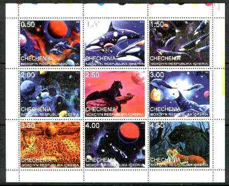 Chechenia 1999 Space, Whales & Big Cats perf sheetlet containing 9 values unmounted mint