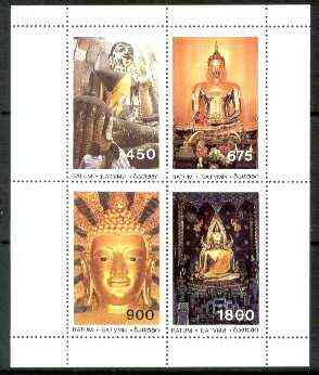 Batum 1998 Statues of Buddha perf sheetlet containing set of 4 values unmounted mint