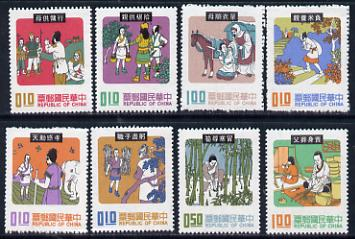 Taiwan 1971 Chinese Folk Tales set of 8 unmounted mint, SG 817-24