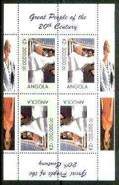 Angola 1999 Great People of the 20th Century - The Pope perf sheetlet of 4 (2 tete-beche pairs with the Diana in margin) unmounted mint